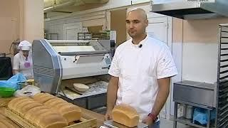 Вести-Хабаровск. Подорожает ли хлеб?