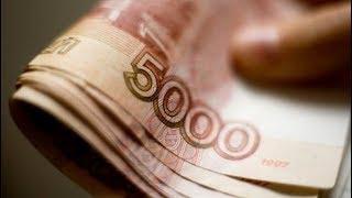 Поддельные пятитысячные купюры обнаружены в Когалыме