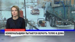 НОВОСТИ от 07.12.2018 с Еленой Воротягиной