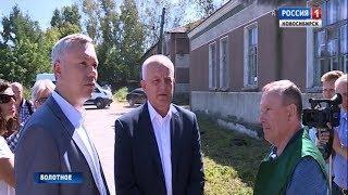 Андрей Травников поручил Минздраву приобрести новый рентген аппарат для Болотнинской ЦРБ