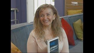 Интервью с победительницей розыгрыша от телекомпании ТВК