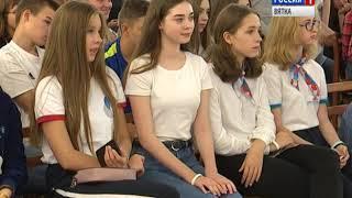Актер Александр Арсентьев встретился с кировскими школьниками(ГТРК Вятка)
