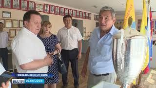 Городовиковский казачий кадетский корпус готов к учебному году