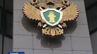 """В Ростове оштрафовали """"Пищевой комбинат"""""""