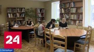 Европейский университет в Петербурге возобновил работу - Россия 24