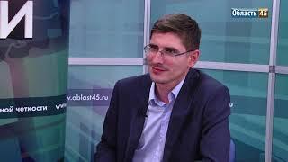 Андрей Саносян: «Профильный департамент должен выполнять задачи, которые ставит промышленный сектор»