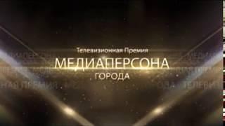 Медиаперсона Надежда Кокорина