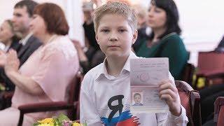 В День России 14-летним югорчанам вручили паспорта