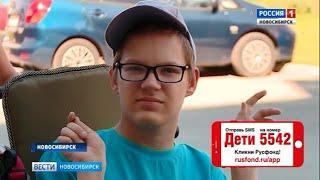 Новосибирскому мальчику нужна помощь в борьбе с тяжелым генетическим заболеванием