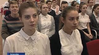 """В ростовской школе № 86 провели """"Свою игру"""" по теме избирательного права"""
