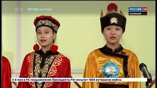 """Интервью с жюри конкурса """"Теегин Айс"""""""