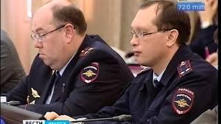 Заседание КЧС по готовности к паводкам прошло в Иркутске