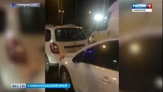 Пьяный водитель устроил массовое ДТП в Ставрополе