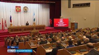 В Уфе состоялась конференция республиканского отделения КПРФ