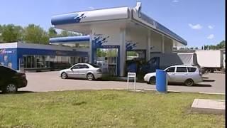 Росстат представил данные еженедельного мониторинга роста цен на бензин
