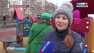 Cостоялась церемония открытия парка «Зарусье»