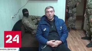 В Дагестане пошел процесс декриминализации - Россия 24