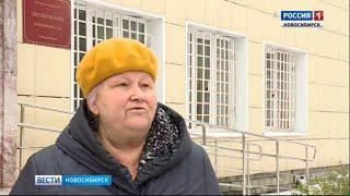 В Новосибирске начали рассматривать дело пенсионерки, которая «заминировала» избирательный участок