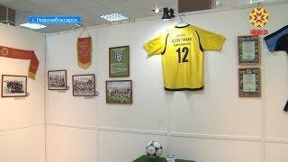 «Его величество F» - выставка с таким названием открылась в Новочебоксарском музее