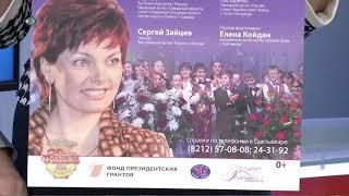 Всё о конкурсе на приз Ольги Сосновской. Студия11. 25.09.18