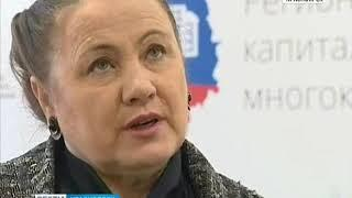 На бывшего гендиректора красноярского фонда капремонта Нину Авдееву завели уголовное дело