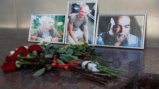 Убитых в ЦАР журналистов вернули на родину