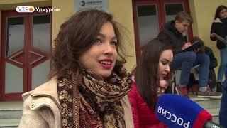 Воспитанники художественно-эстетического лицея Ижевска на пленэре
