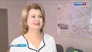"""""""Вести. Брянск"""" (эфир 13.11.2018 в 20:45)"""
