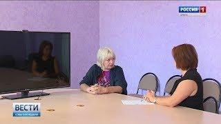 """""""Вести. Брянск. События недели"""" (эфир 26.08.2018)"""
