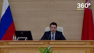 Андрей Воробьев отправил главу Минэкологии Подмосковья на полигон «Ядрово»