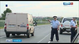 Сотрудники ГИБДД по Марий Эл проводят рейды по выявлению пьяных водителей - Вести Марий Эл