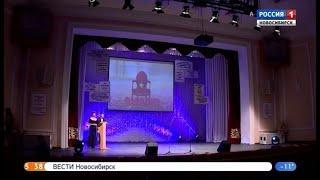 В Новосибирске назовут победителей театральной премии «Парадиз»