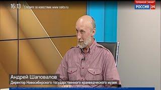 Эксперты обсудили туристическую привлекательность Новосибирской области