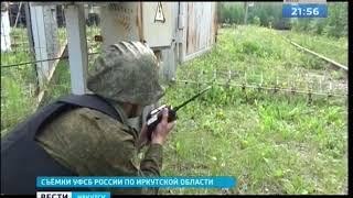 Цель вижу  Учения силовиков прошли в Ангарском районе