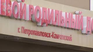 Дело о смерти младенца возбудили на Камчатке | Новости сегодня | Происшествия | Масс Медиа