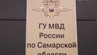 Убийца троих малолетних детей получил пожизненный срок в Самарской области
