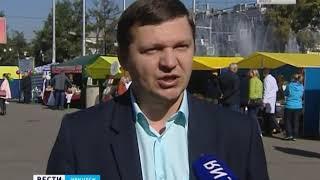 Сельскохозяйственная ярмарка прошла в Иркутске