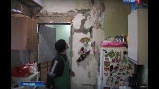 В Ростове обсуждают реновацию старого жилого фонда