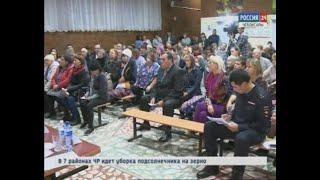 Жители Южного поселка пообщались с городскими властями в рамках проекта «Открытый город»