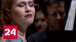 Под знаком крещендо: маэстро Гергиев выступает во Владивостоке - Россия 24