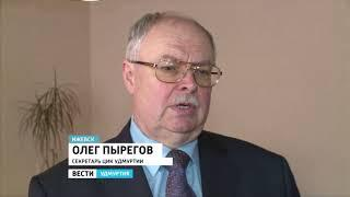 В города и районы Удмуртии начали доставлять избирательные бюллетени