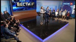 Ток-шоу «Вести +»: обсуждаем главные новости Новосибирской области за неделю вместе со зрителями
