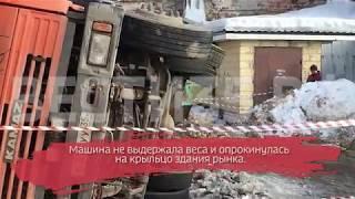 КАМАЗ со стройматериалами опрокинулся в центре Вологды