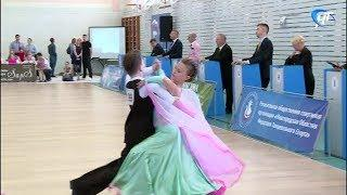 В Великом Новгороде прошли открытые межрегиональные соревнования по танцевальному спорту