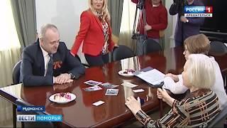 В Мурманске орден Красной Звезды участника ВОВ передали его дочери