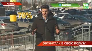 Верховный суд признал, что в Татарстане страховщики занижали выплаты ОСАГО - ТНВ