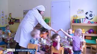 Семь новых детсадов построят в Вологодской области