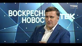 К. Сенченко про городской бюджет