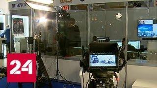 В Москве на ВДНХ показали телевидение будущего - Россия 24