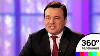 Прямая линия с губернатором Московской области Андреем Воробьевым от 22 февраля 2018
